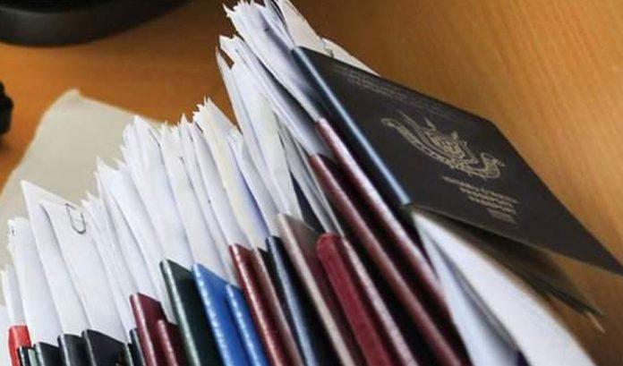 Africa Travel Visa